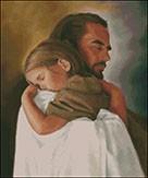 Гоблен - Исус те обича