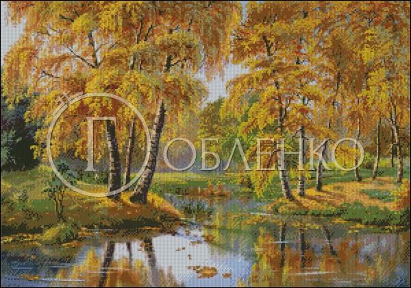 Златокоса есен