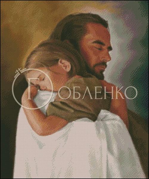 Иисус те обича