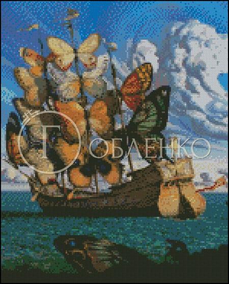 Кораб пеперуда