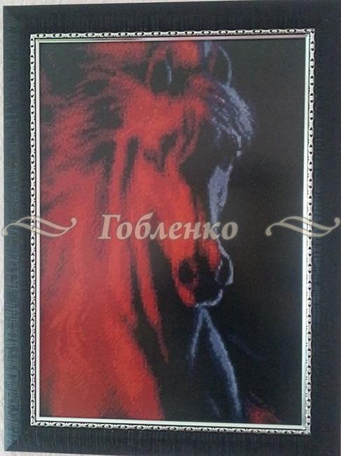 Огнен кон