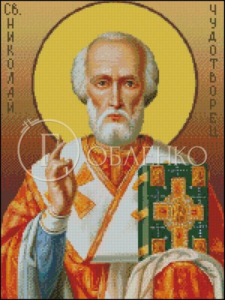 Свети Николай - Чудотворец