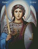 Гоблен - Свети Архангел Михаил