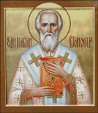 Гоблен - Свети Игнатий Богоносец