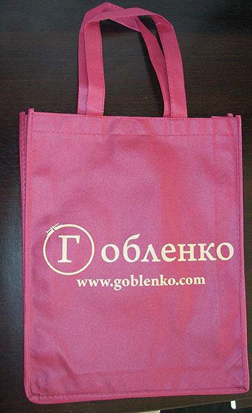 текстилна торбичка на Гобленко